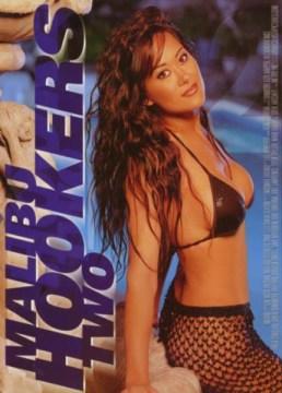 Malibu Hookers 2 DVD_600294D2