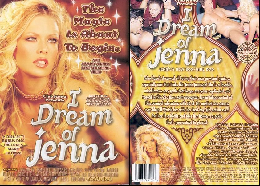 Dream Movie Porn 38