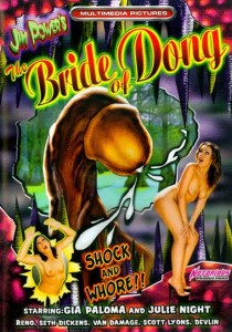 Bride of Dong - Julie Night, Gia Paloma