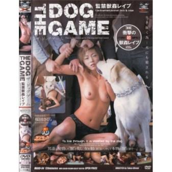 Sakura Sakurada bestiality The Dog Game