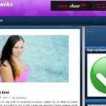 Ania Lisewska website