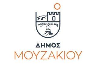 Dim Mouzakiou