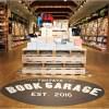 【福岡志免町】 TSUTAYA BOOK GARAGE(ツタヤブックガレージ)日本最大級の中古書店を紹介!カフェにパン屋さんも!