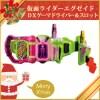 【2017】日本中のサンタさんに人気!amazonで子供へのクリスマスプレゼントに最適なおもちゃを探してみよう!トップ20を紹介【人気売れ筋ランキング】