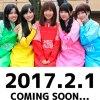 ゲオアイドル社員誕生!メンバーの画像も公開!CMや店舗でのイベント活動、テレビ出演も?【GEOアイドル部】