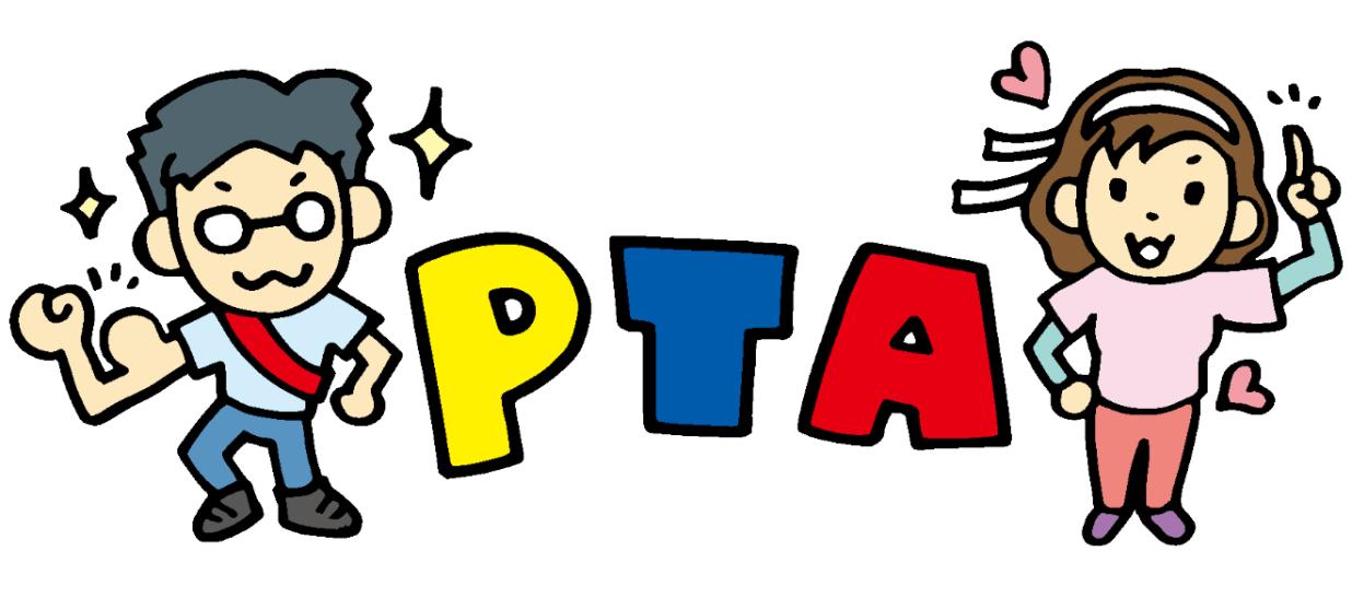PTAロゴ