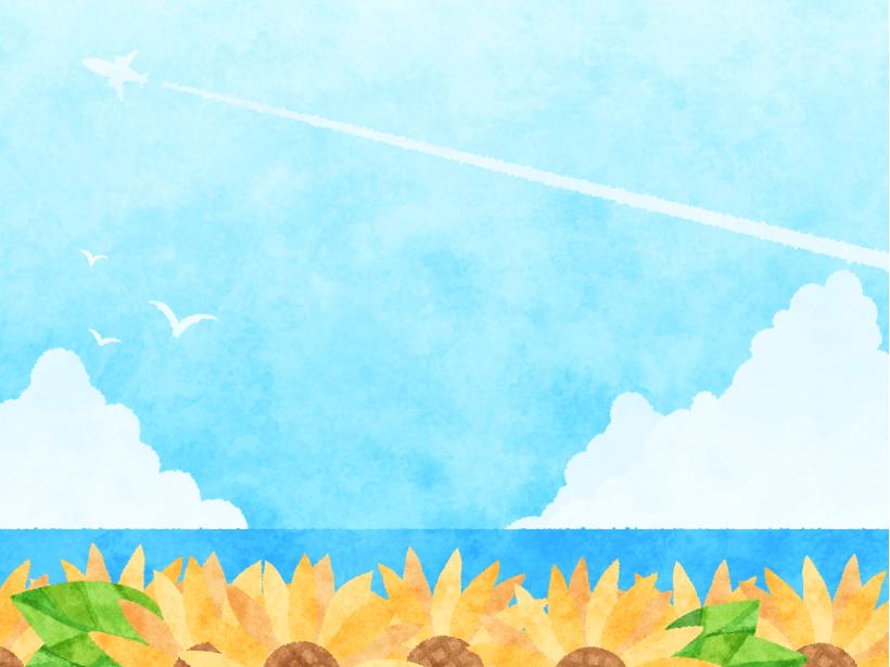 海と飛行機雲とひまわりのイラストフレーム枠