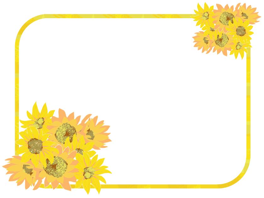 ひまわりの花のみのイラストフレーム枠