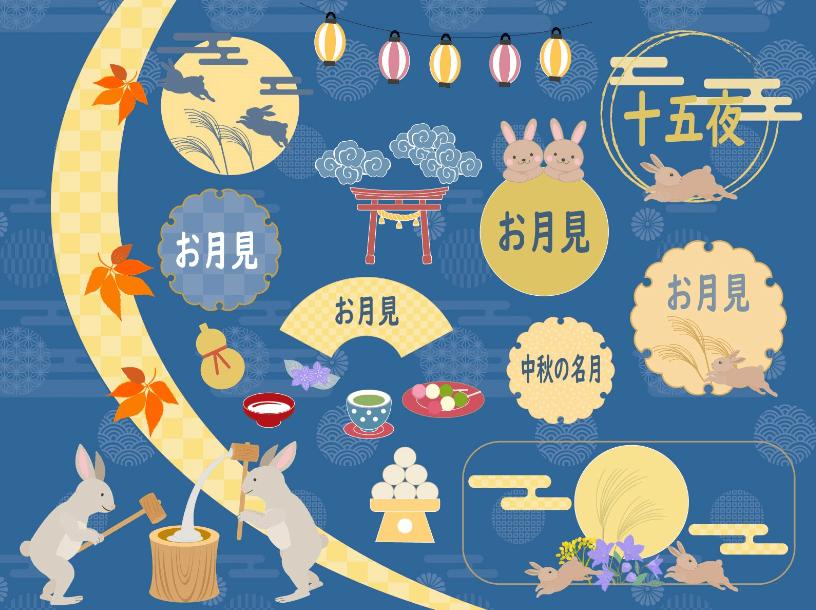 お月見の見出しセット(十五夜、ウサギ、餅つき、みみじ、桔梗、すすき、饅頭、満月、盃、お茶、おだんご、フレーム、枠)