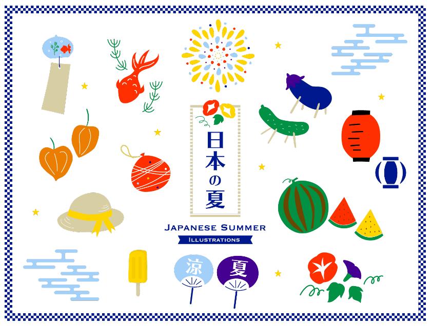 日本の夏、お盆のイラストセット(お盆、夏祭り、精霊馬、ナス、キュウリ、うちわ、ヨーヨー、提灯、花火、金魚、風鈴、鬼灯、麦わら帽子、アイスキャンディー、スイカ、朝顔)