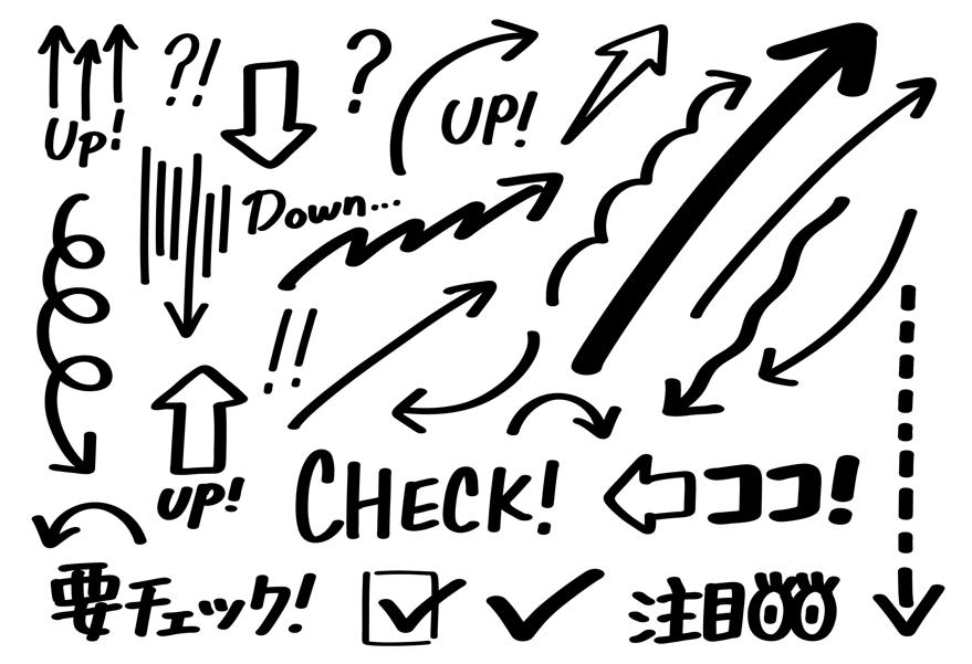 白黒のシンプル矢印と手描き文字のセット(矢印、シンプル、白黒、モノクロ、アイコン、マーカー、フレーム、モノトーン、枠、かわいい、ライン、線画、図解、人差し指、要チェック、くるくる矢印)