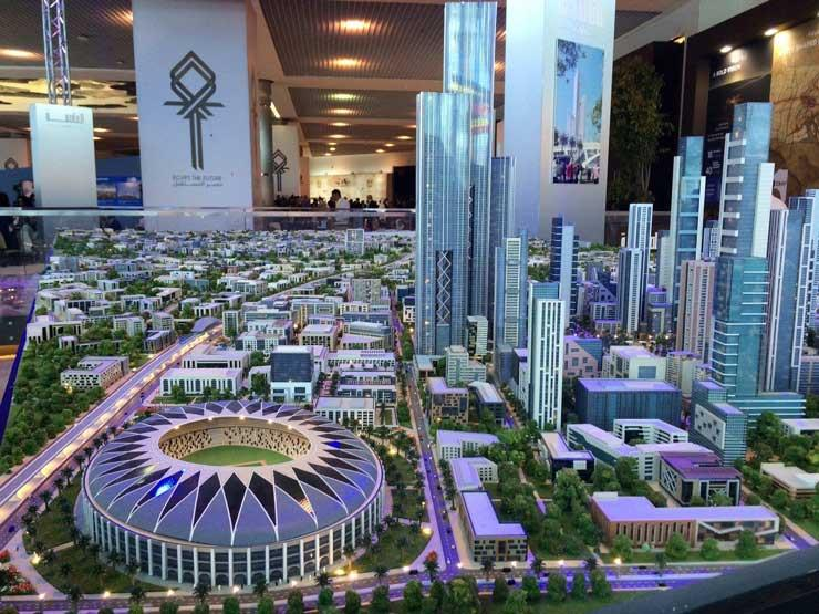 New Administrative Capital