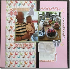Layout 4four4series omgång 2-layout 2