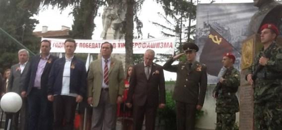 В Стрелча: Натовски войници откриха бюста на Жуков