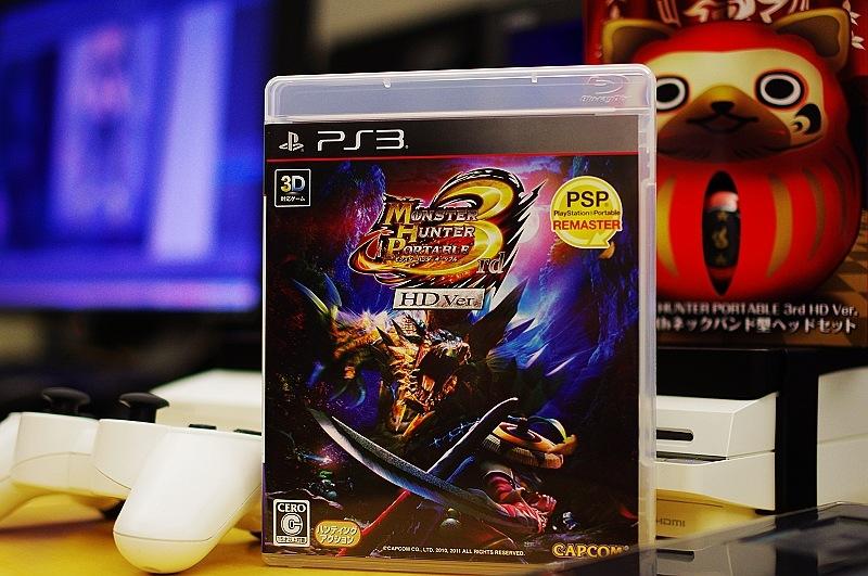 魔物獵人3 HD – MHP3 HD – PS3版入手 – 含完整PSP版記錄互傳連動掃盲篇 – PZMAN