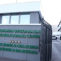 21 делегати от Пазарджишко ще избират президент на БФС