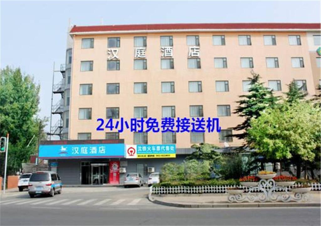 Dalian Hotels Hotel In China