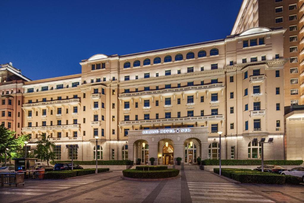 Beijing Hotel Nuo Forbidden City China Booking Com