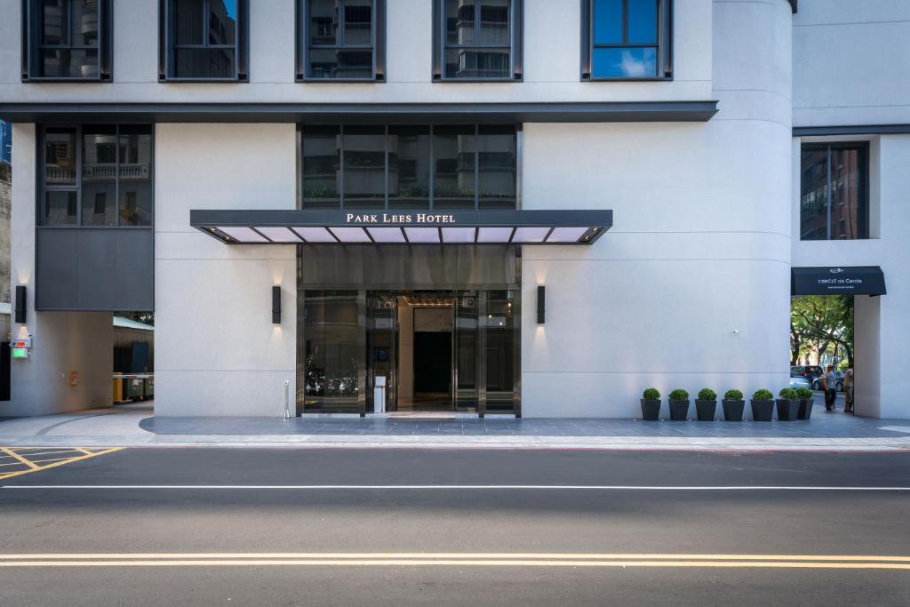 帕可麗酒店 PARK LEES HOTEL (臺灣 高雄) - Booking.com