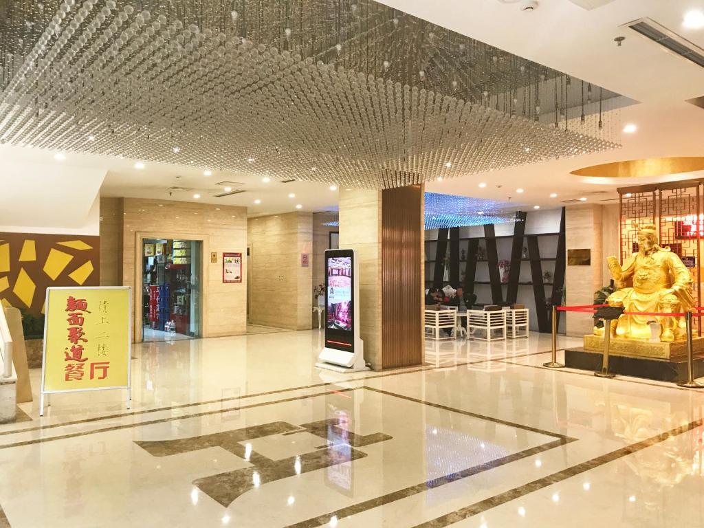 Beijing Huanghe Jingdu Hotel Beijing China Booking Com