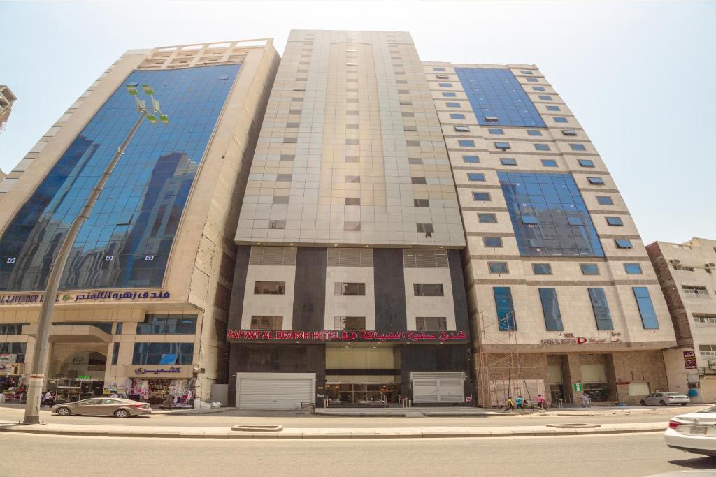 Safwat Al Deafah Hotel Mekkah Harga 2020 Terbaru