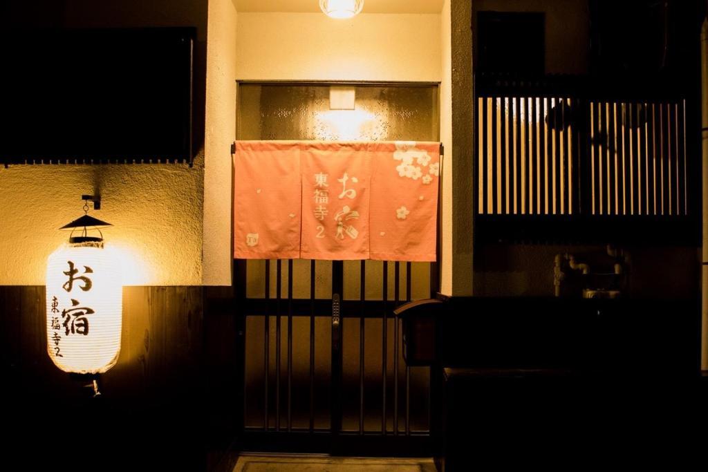 Vacation Home Oyado Tofukuji 2 Kyoto Japan Booking Com