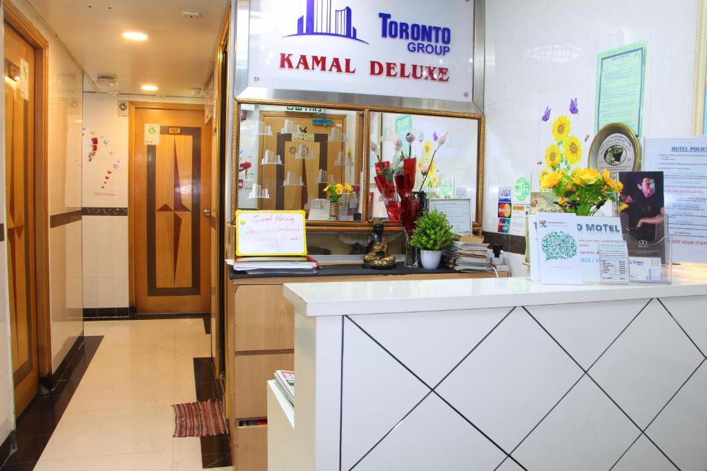 Guesthouse Kamal Deluxe Hong Kong Hong Kong Booking Com