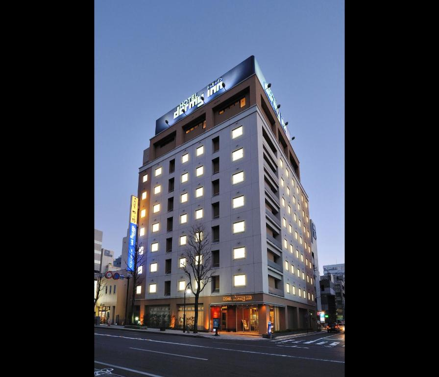Dormy Inn Matsumoto Japan Booking Com