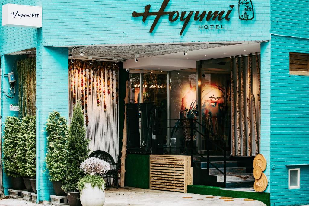 Hoyumi Hotel Taipei Taiwan Booking Com