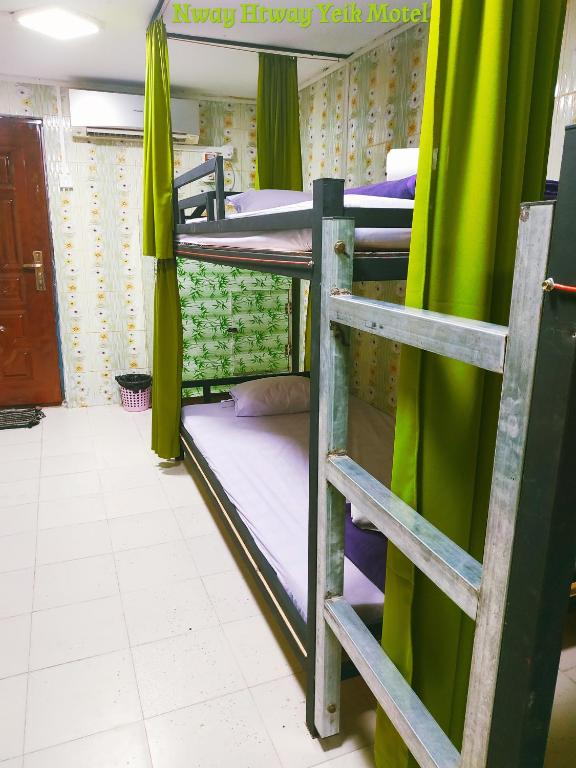 Motel Nway Htway Yeik Pyay Myanmar Booking Com