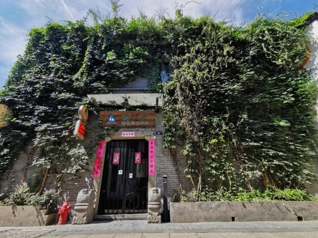 Ho Fang International Youth Hostel Hangzhou Harga 2020
