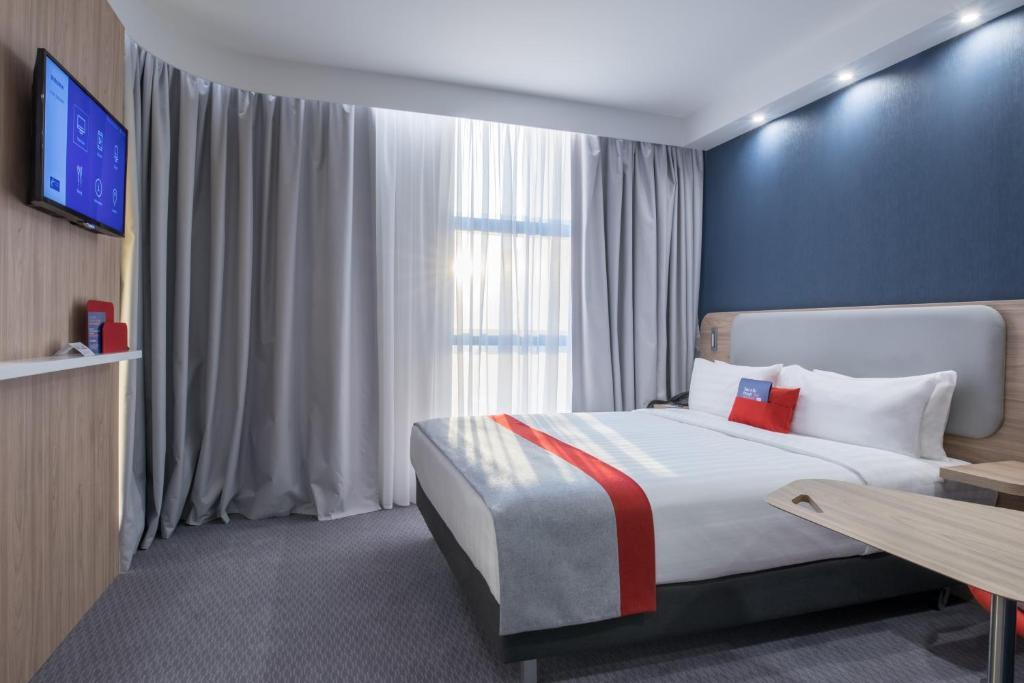 Holiday Inn Express Yerevan Yerevan Updated 2020 Prices