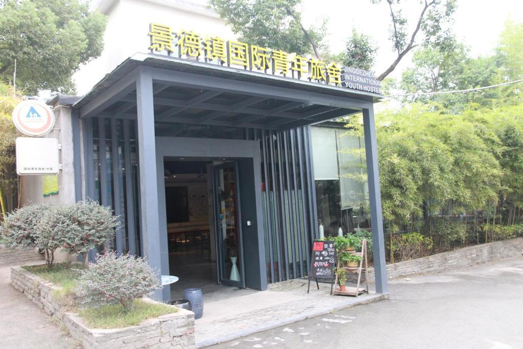 Jingdezhen International Youth Hostel Jingdezhen Updated