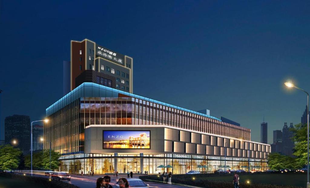 Weihaiwei Hotel A Branch China Booking Com