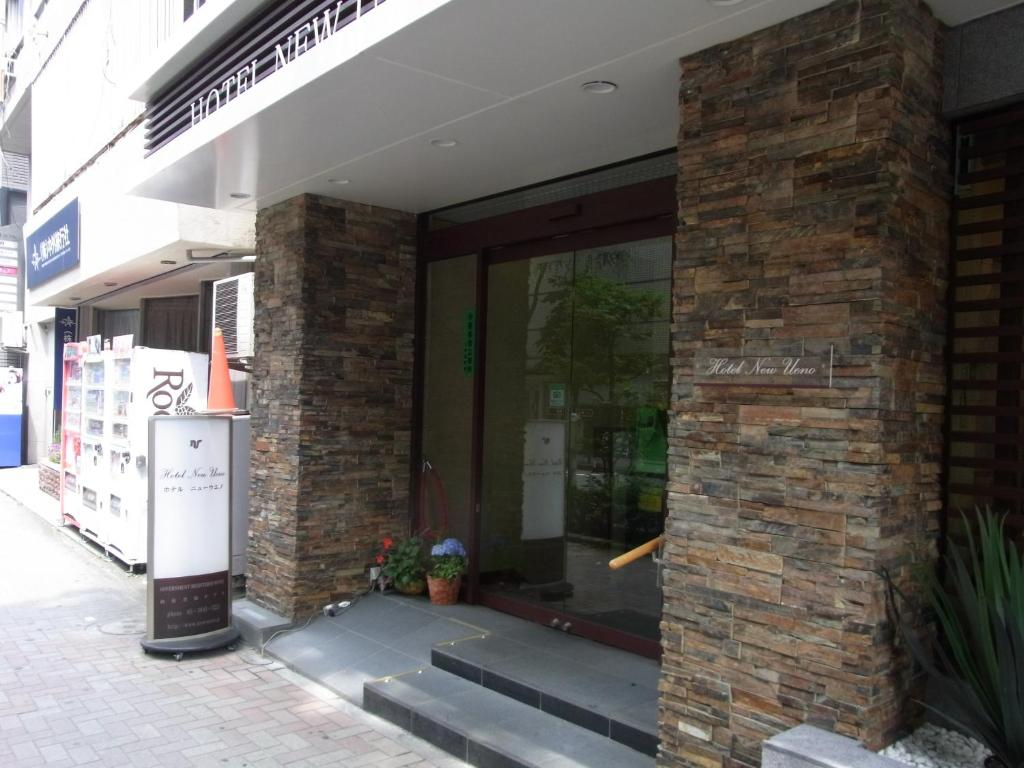 Hotel New Ueno Tokyo Japan Booking Com