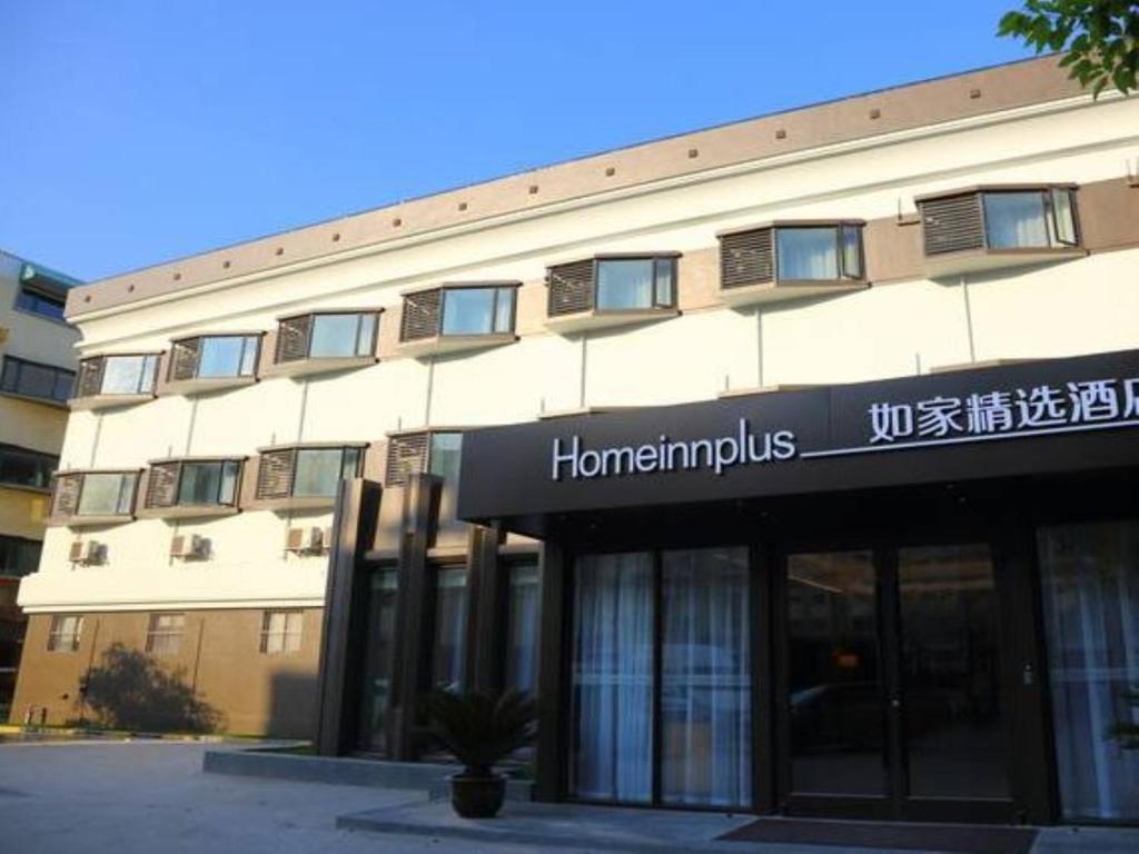 Home Inn Plus Shanghai Zhangjiang Park China Booking Com
