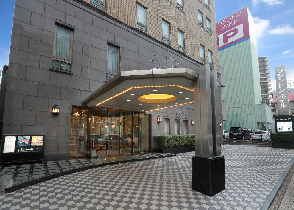 Sasebo Washington Hotel Japan Booking Com