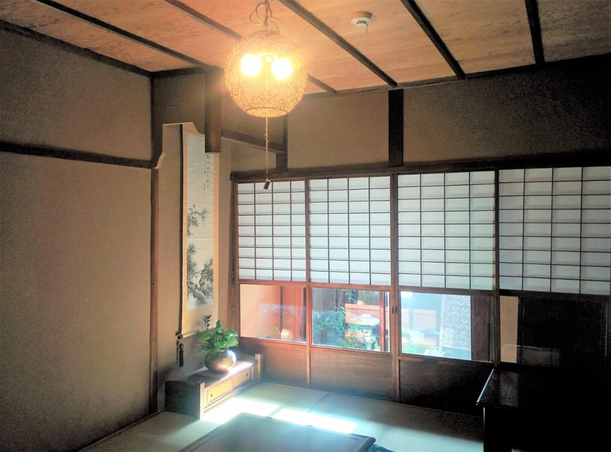 Murasakino Guesthouse Kyoto Japan Booking Com