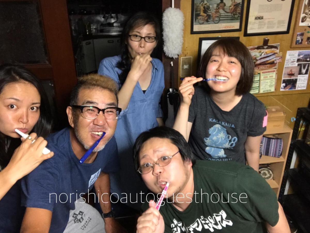 Norishicoauto Guesthouse Chikushino Japan Booking Com