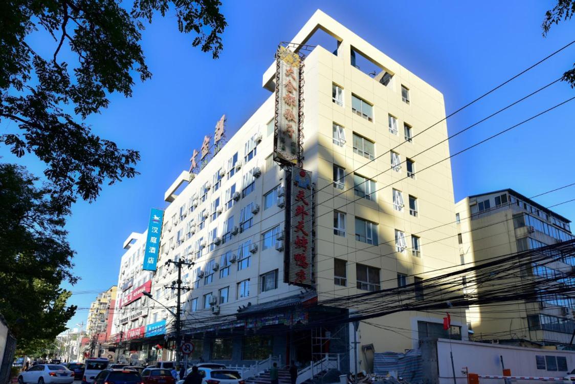 Hanting Hotel Beijing Guanganmen Subway Station Beijing