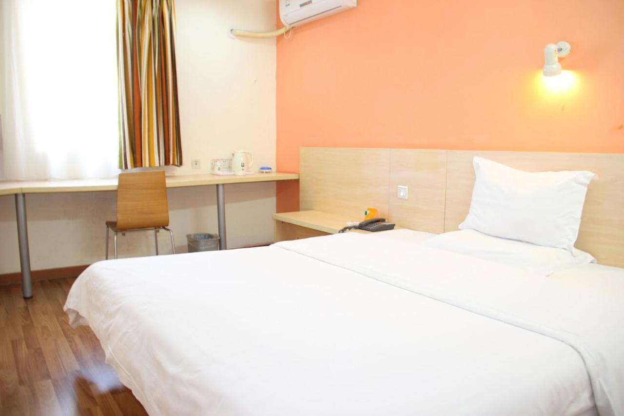 7days Inn Nanchang Jxufe China Booking Com