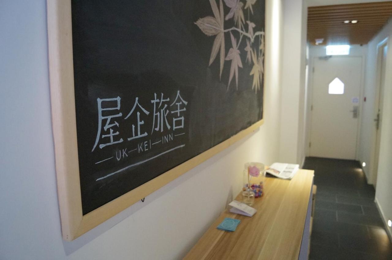 Ukkei Inn Hong Kong Hong Kong Booking Com