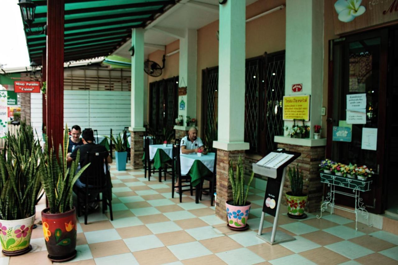 Mixay Paradise Hotel Vientiane Laos Booking Com
