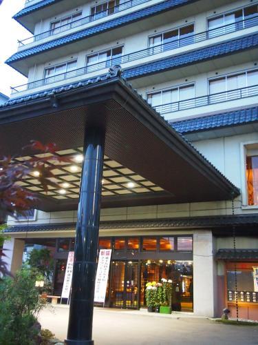 Hotel Ohsho Tendo Japan Booking Com