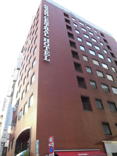 Grand Central Hotel Tokyo Japan Booking Com