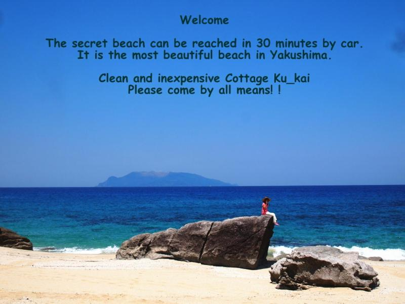 Yakushima Cottage Kukai Yakushima View Deal Guest Reviews