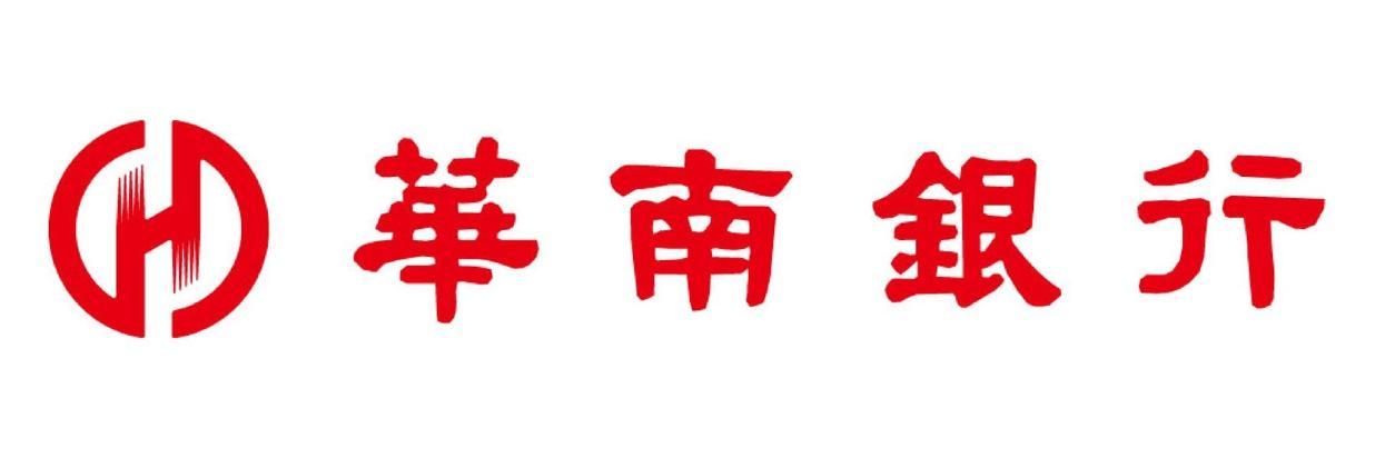華南銀行信用卡優惠訊息 – 臺北凱撒大飯店 – 臺北市 – 臺灣