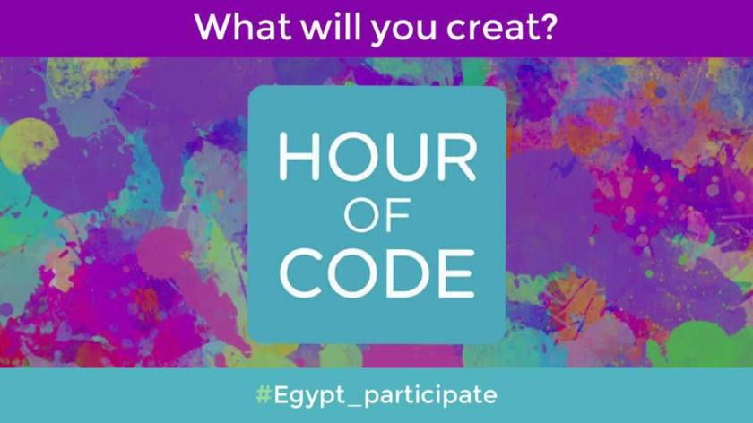 Q-STEAM Club the International Partner of Hour of Code, Invites you to join the Biggest education event in History  #QSTEAM #CodeClub #Egypt_Participate  #HourOfCode