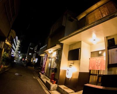 Oyado Tofukuji Holiday Home In Kyoto Kansai Japan