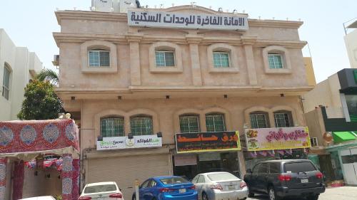 Jeddah Al Naeem Dst Prince Sultan Street North History